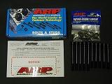4E&5E用ARP強化ヘッドボルト